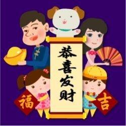Chinese Immunization Schedule Translation