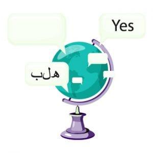arabic to english dictionaris