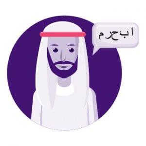 english to arabic dictionaries